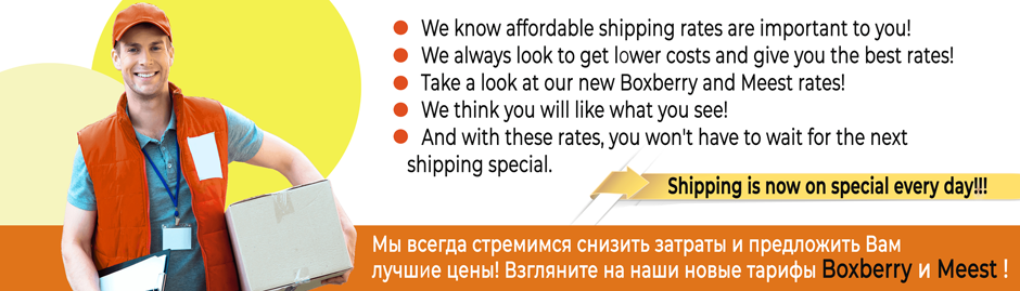 New Shipping prices!